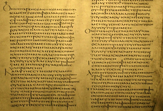 codex-alexandrinus.jpg