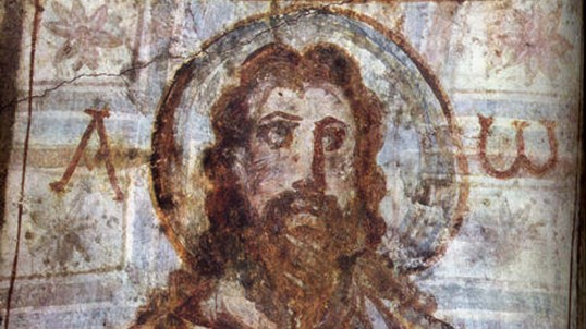 Catacomb Picture of Jesus